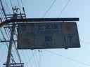 関市武儀1b-140408_R.jpg